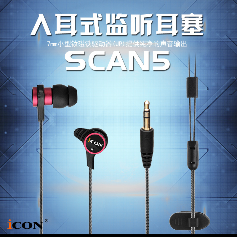 Aiken ICON SCAN5 in-ear monitor headphones anchor phone