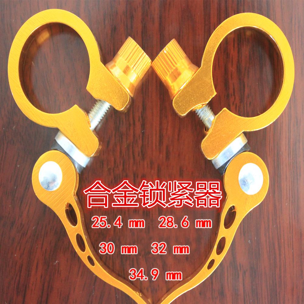 Крепежные изделия Артикул 535664505531