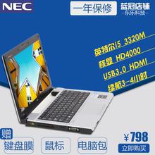 分期可吃鸡 NEC三代I5轻薄笔记本电脑12寸手提上网办工游戏本花呗