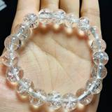 Jingyuanxiang Himalayan White Crystal Bracelet New Natural White Crystal Bracelet Women's Inner Burst Flower Craft