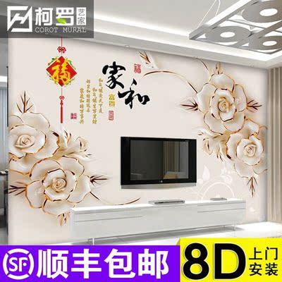 现代中式客厅电视背景墙装饰