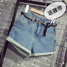 显瘦卷边百搭热裤 修身 韩国复古高腰牛仔短裤 韩版 女夏季 送腰带