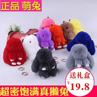 垂耳兔兔毛绒玩具装死兔宝宝公仔小兔子玩偶女孩礼物可爱挂件儿童