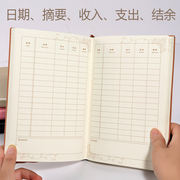 Cash journal book shop multi-function family account book wealth management household account notebook lazy book