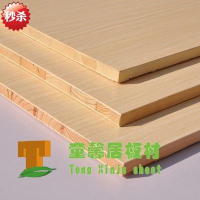 家具板免漆板细木工板品牌排行榜