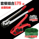 1608 Plastic Steel Belt Manual Packer Plastic Belt Strapping Machine Enhanced Wear-Resistant Tightener Packing Clamp