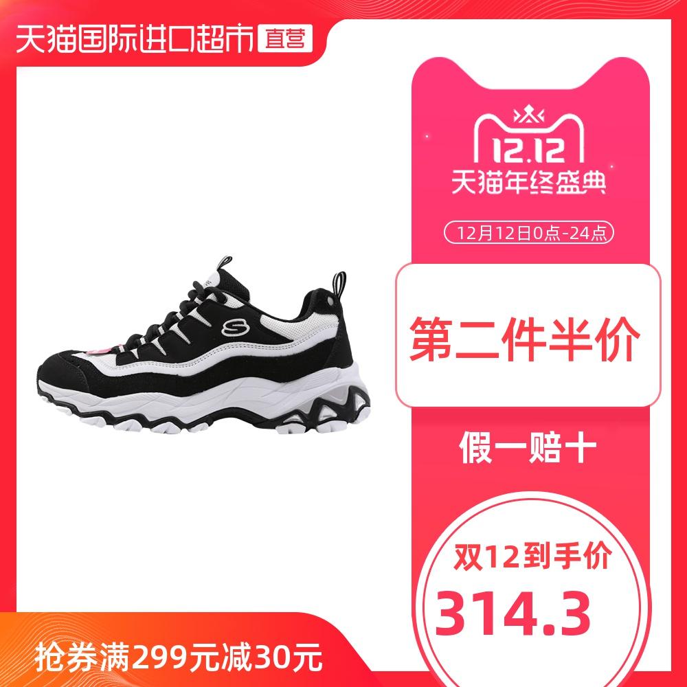【直营】Skechers女鞋厚底黑白熊猫鞋跑步休闲鞋66666042
