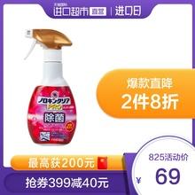 地板桌面杀菌除菌天然抗菌喷雾 日本金鸟厨房家用消毒液 直营