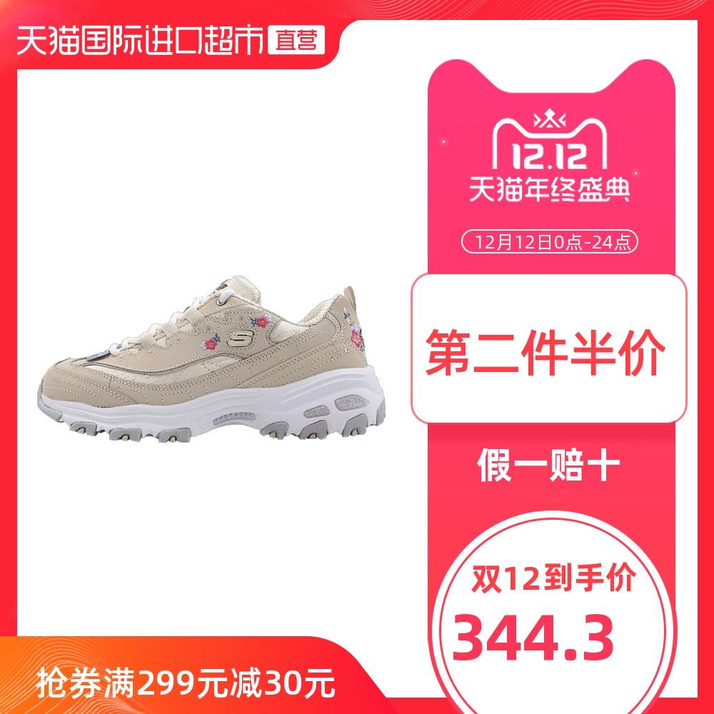 【直營】Skechers跑步鞋女鞋 D'LITES運動休閑鞋熊貓鞋11977-NAT