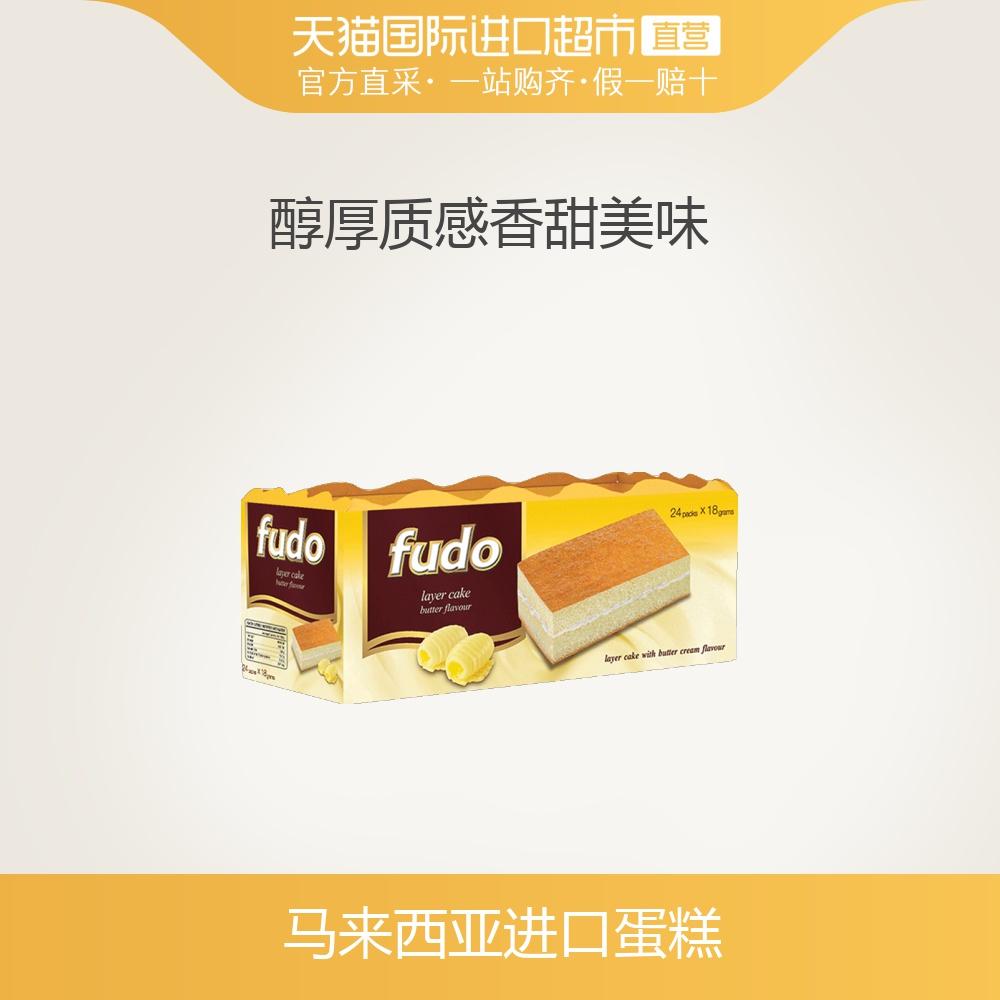 【直营】马来西亚进口Fudo福多蛋糕-奶油432g