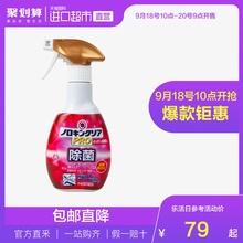 【直营】日本金鸟厨房家用消毒液 地板桌面杀菌除菌天然抗菌喷雾