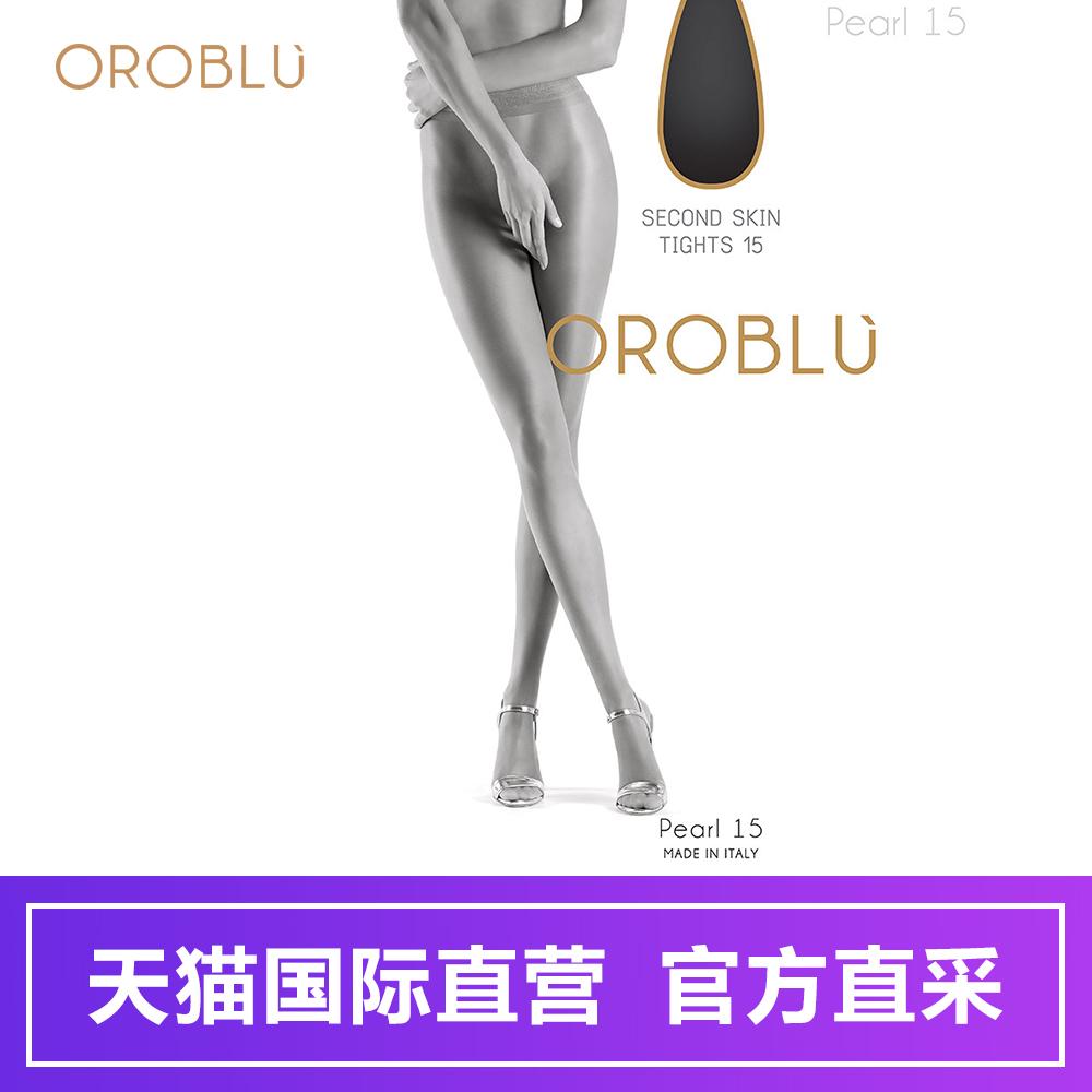 【直营】意大利进口OROBLU奥兰芭露Pearls系列连裤袜丝袜