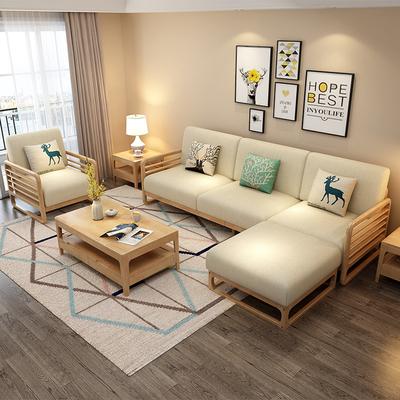 北欧实木沙发组合小户型现代简约可拆洗贵妃转角沙发三人位日式网店网址
