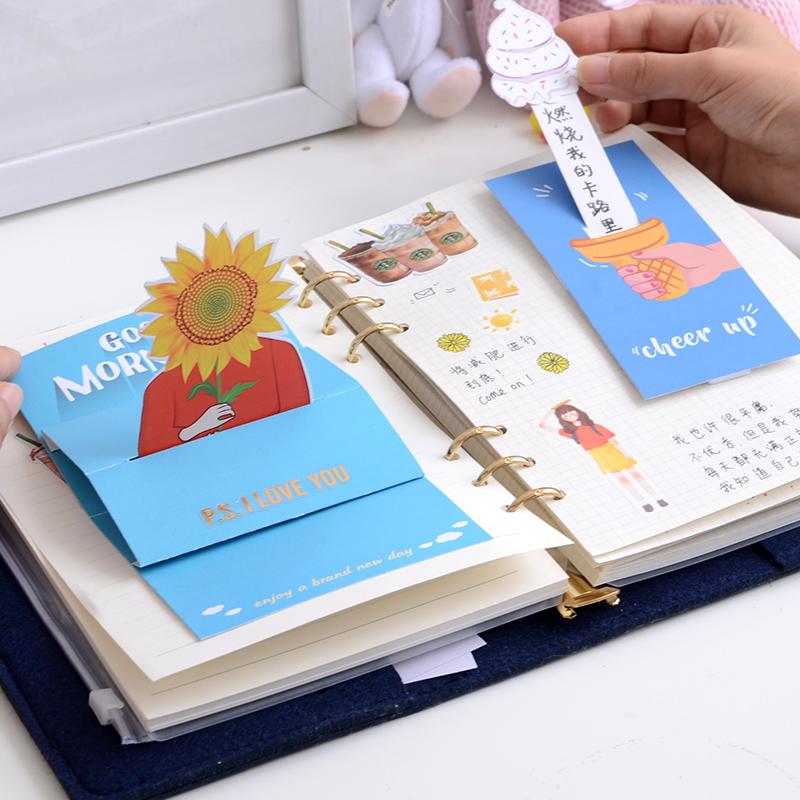 创意情人节时光iy机关活页手账,送给女友记录生活礼物