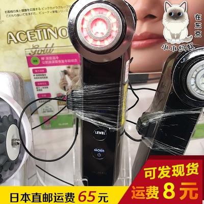日本代購直郵 YAMAN亞曼hrf-10t導入導出電動潔面射頻美容儀哪個牌子好