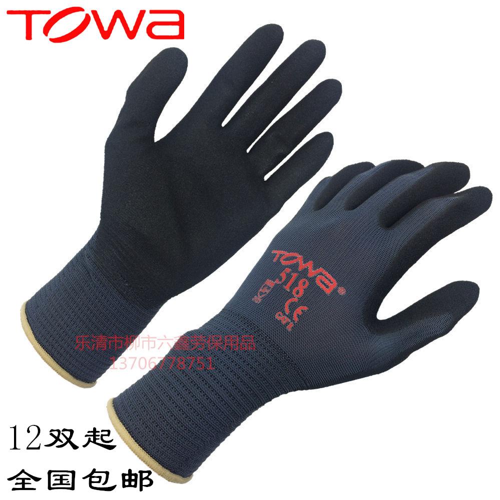 Перчатки для защиты от порезов Артикул 45044561708