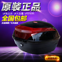 Motorcycle tail box electric car battery car trunk universal large capacity thickened scooter storage toolbox