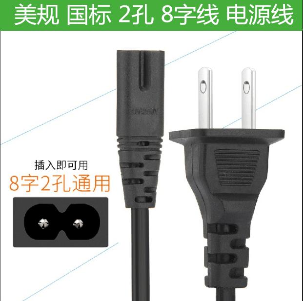 振發 佳能6D 60D 70D 700D 1300D 100D 相機充電器電源線/連接線