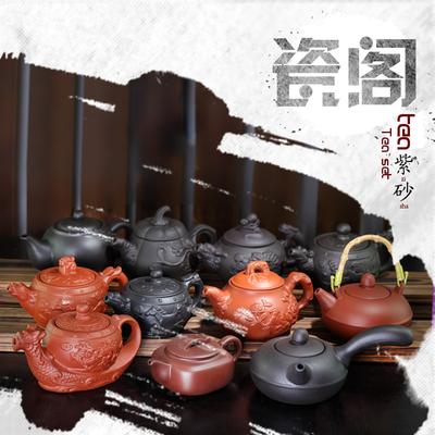 特价紫砂壶大容量400ml功夫茶壶朱泥大号家用茶壶家居摆件包邮