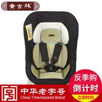 婴儿安全座椅垫