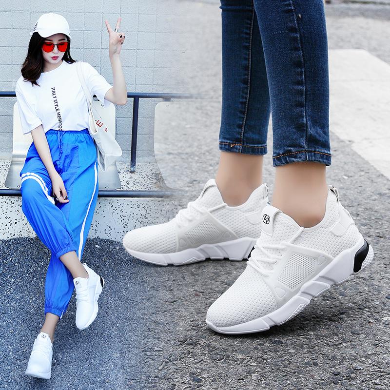 狄威 乔丹女鞋春夏内增高小白鞋女飞织运动鞋女学生休闲跑步鞋361
