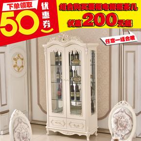 欧式实木单门酒柜玻璃双门酒柜储物柜客厅酒吧餐厅展示柜法式现代
