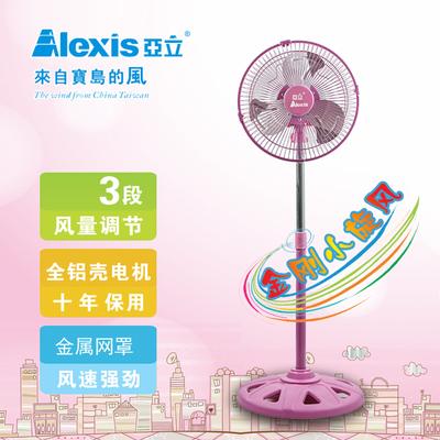 亚立10寸强力家用耐用迷你小立式摇头小落地扇学生电风扇玫粉红色