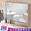 浴室镜储物