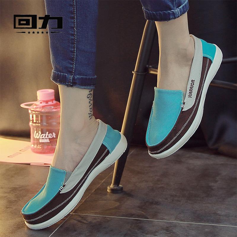 回力女鞋帆布鞋春一脚蹬懒人鞋女士单鞋防滑软底妈妈透气休闲鞋子