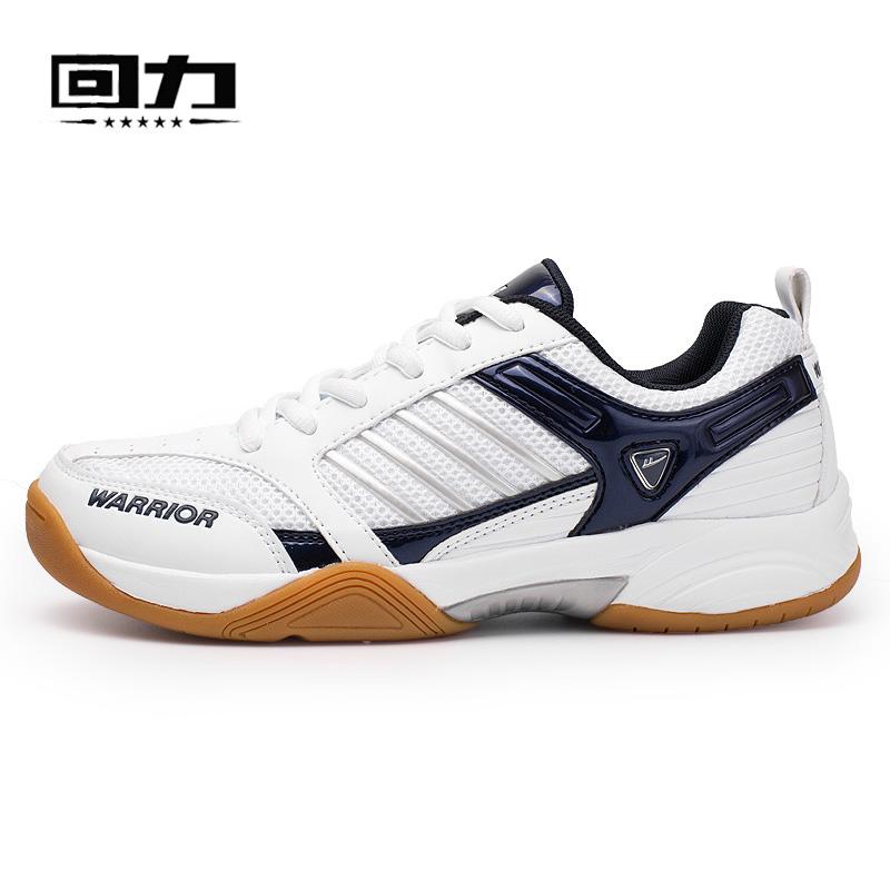 回力男鞋羽毛球鞋乒乓球鞋网球鞋综合训练鞋透气耐磨运动鞋