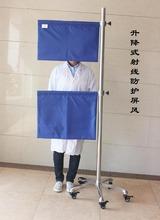 胸片防护屏风 升降式移动防护铅屏风放射科X射线防护帘悬挂式铅帘