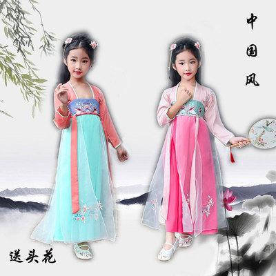 女童改良版萌汉服儒裙装弟子规、古筝服古代仙女服儿童春游唐装