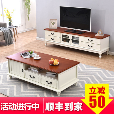 欧式实木电视柜茶几组合套装现代简约小户型茶几客厅电视柜地柜新品特惠
