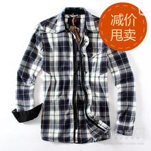 军刃清仓男式休闲军旅风格绒长袖衬衫拉链按扣双门襟上衣11205