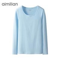 艾米恋新款休闲女装春装长袖纯色t恤修身百搭上衣圆领内搭打底衫