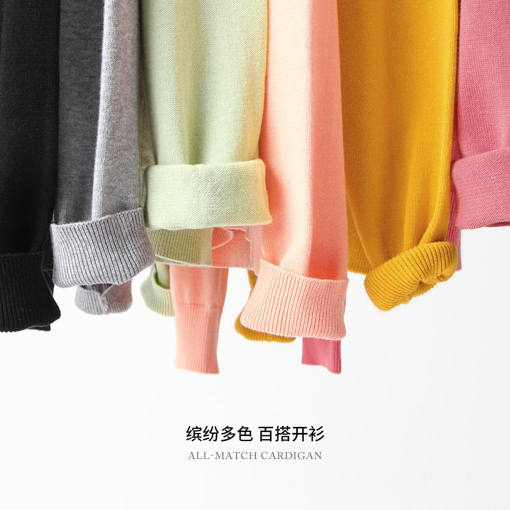 艾米恋针织空调开衫女夏新短款V领薄款长袖外搭修身上衣毛衣外套
