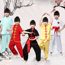 Children's martial arts performance costumes, new teenagers, Tai Chi, short sleeves, short sleeves, primary and middle school students, Kung Fu costume.