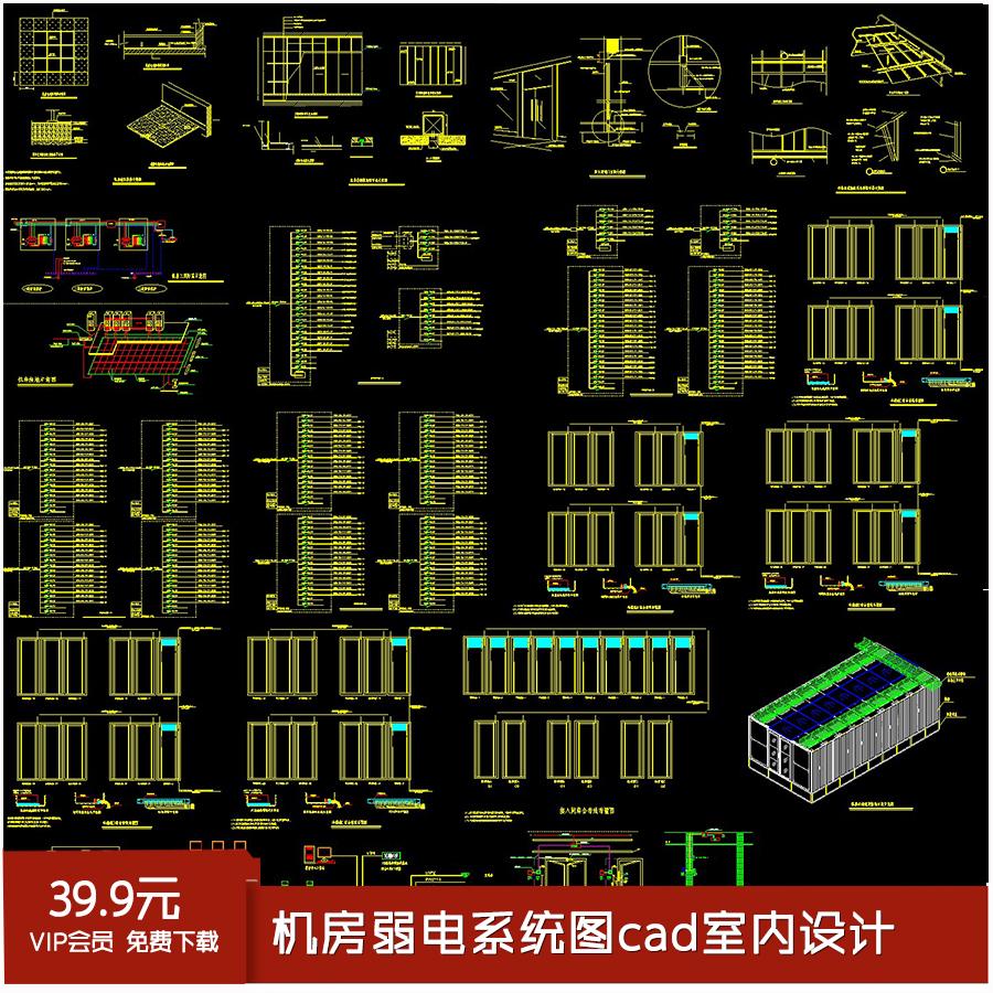 Сетевые кабели / Запчасти для кондиционеров Артикул 597037180927