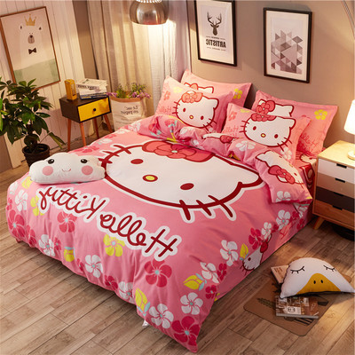 四件套hello kitty kt