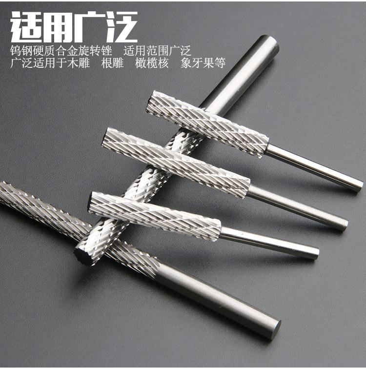 加长钨钢旋转锉硬质合金旋转锉铣刀钨钢磨头金属打磨头钨钢打磨头