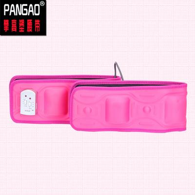 正品攀高PANGAO震动甩脂机 腹部按摩减肥腰带 瘦腰减肚子器材包邮有假货吗