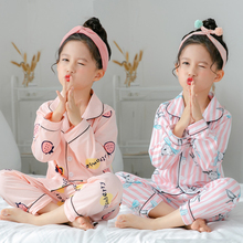 Spring and Autumn Children's Sleepwear Thin Open Shirt Suit Baby Air Conditioning Suit Girl Summer Long Sleeve Pure Cotton Home Suit