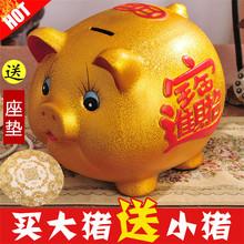 陶瓷金猪存钱罐储蓄罐储钱罐超大号大人创意儿童只进不出开业摆件