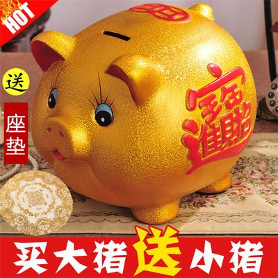 陶瓷金猪存钱罐储蓄罐储钱罐超大号成人创意儿童活动礼品开业摆件