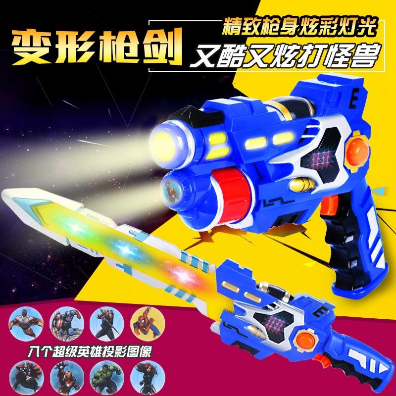 Светящиеся игрушки Артикул 578085607839