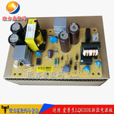 For Epson EPSON LQ-630K New Power Board 610K 635K 730K 735K 630KII 730KII 635KII 735KII Power Board Supply Board