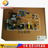 Apply New HP HP125a 126NW 126A 127 128FP FN FW Power Board High Voltage Board