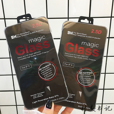 苹果iPhoneX/XS/XR/Max/8/7/6s/6plus钢化玻璃膜高清保护手机贴膜