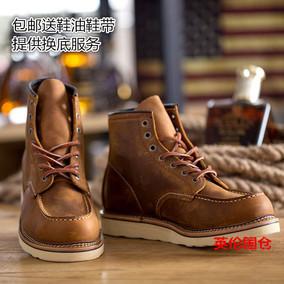 工装靴复古真皮高帮复刻红翼马丁靴red机车wing1907男女靴