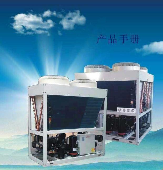 冷水热泵机组